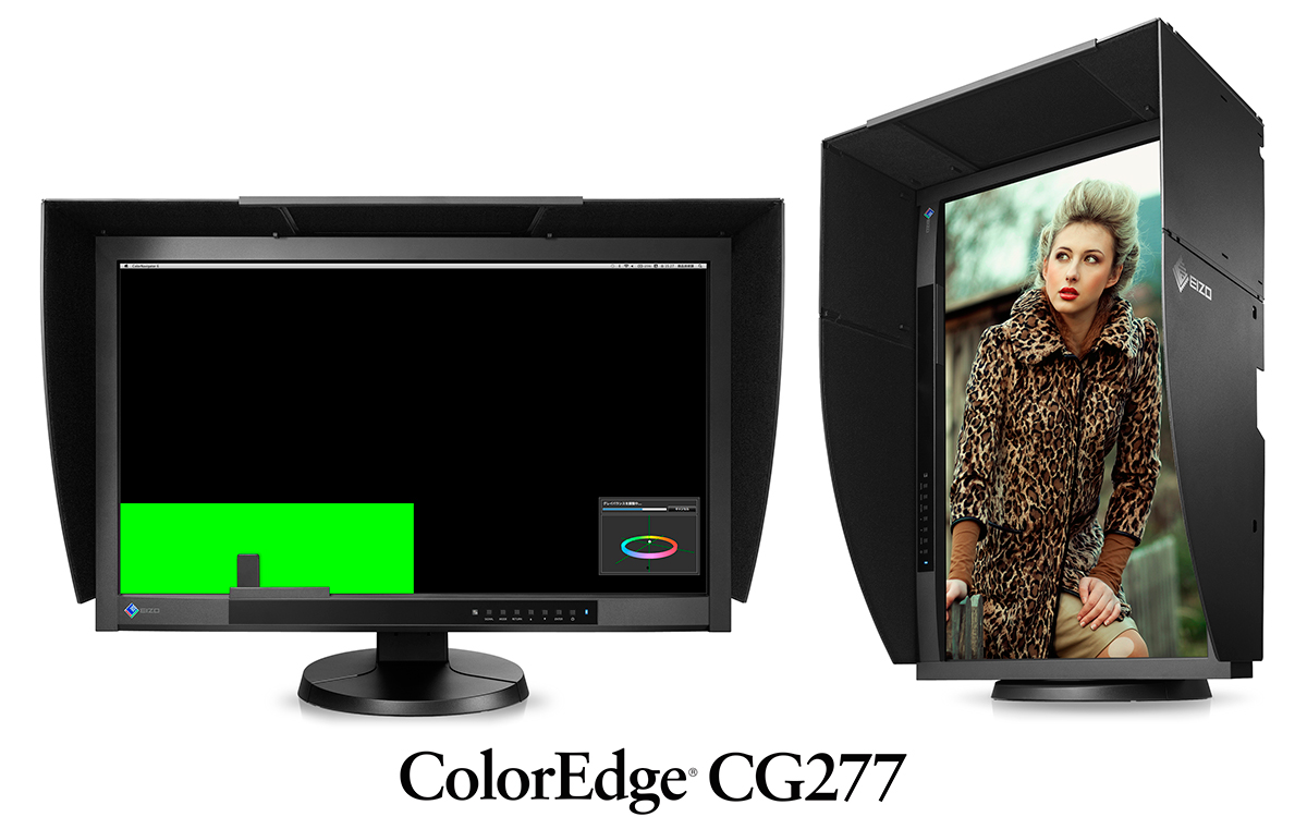 eizo_coloredge_cg277